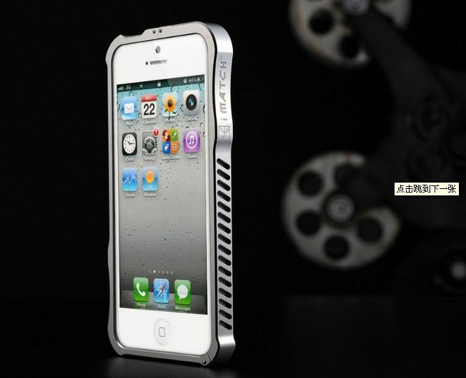IMATCH III bumper na Iphone 5/5S
